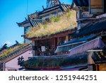 dali  yunnan province   china   ...   Shutterstock . vector #1251944251