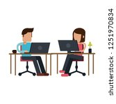 working with computer avatar | Shutterstock .eps vector #1251970834