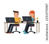 working with computer avatar | Shutterstock .eps vector #1251970987