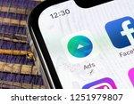 sankt petersburg  russia ... | Shutterstock . vector #1251979807