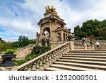 stair of fountain in a parc de... | Shutterstock . vector #1252000501