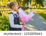 beautiful little girl with big... | Shutterstock . vector #1252005661