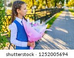 beautiful little girl with big... | Shutterstock . vector #1252005694