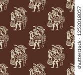 seamless geometrical monochrome ... | Shutterstock .eps vector #1252018057