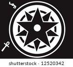 abstract crop circle design... | Shutterstock .eps vector #12520342