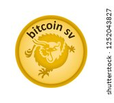 bitcoin sv cryptocurrency... | Shutterstock .eps vector #1252043827