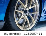 close up car mag wheel... | Shutterstock . vector #1252057411