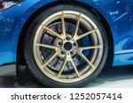 close up car mag wheel... | Shutterstock . vector #1252057414