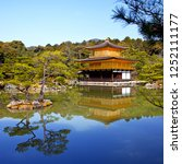 kinkaku ji temple  also known... | Shutterstock . vector #1252111177
