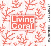 living coral design | Shutterstock .eps vector #1252128217