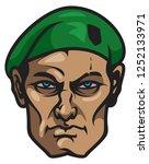 marine head in green beret... | Shutterstock .eps vector #1252133971