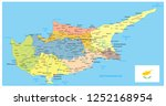 cyprus political map. detail... | Shutterstock .eps vector #1252168954