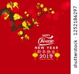 happy chinese new year 2019 ... | Shutterstock .eps vector #1252186297
