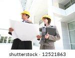an attractive business team...   Shutterstock . vector #12521863