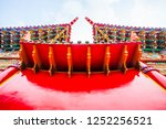 singkawang  west kalimantan ... | Shutterstock . vector #1252256521