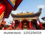 singkawang  west kalimantan ... | Shutterstock . vector #1252256524