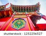 singkawang  west kalimantan ... | Shutterstock . vector #1252256527