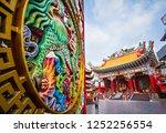 singkawang  west kalimantan ... | Shutterstock . vector #1252256554