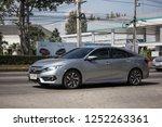 chiangmai  thailand   december...   Shutterstock . vector #1252263361
