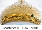 Gilded Dome Of The Church Of...