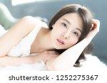 beauty concept of an asian... | Shutterstock . vector #1252275367