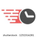 clock halftone dotted icon with ... | Shutterstock .eps vector #1252316281