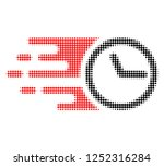 clock halftone dotted icon with ... | Shutterstock .eps vector #1252316284