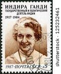 ussr   circa 1987  a stamp...   Shutterstock . vector #125232461