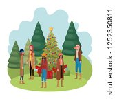 women with christmas tree and... | Shutterstock .eps vector #1252350811