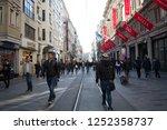 istanbul  turkey   november 7th ...   Shutterstock . vector #1252358737