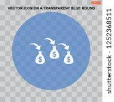 money bag icon flat symbol... | Shutterstock .eps vector #1252368511
