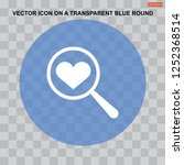 search heart and love icon ... | Shutterstock .eps vector #1252368514