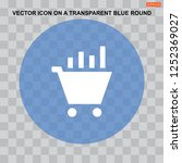 growth of business icon vector... | Shutterstock .eps vector #1252369027