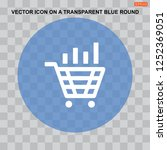 growth of business icon vector... | Shutterstock .eps vector #1252369051