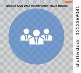 illustration of crowd of people ... | Shutterstock .eps vector #1252369081