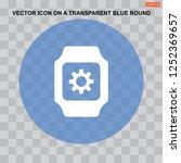smart watch icon vector  flat...   Shutterstock .eps vector #1252369657