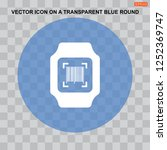 smart watch icon vector  flat... | Shutterstock .eps vector #1252369747