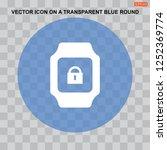 smart watch icon vector  flat... | Shutterstock .eps vector #1252369774