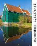 zaanse schans  netherlands  ... | Shutterstock . vector #1252376461