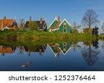 zaanse schans  netherlands  ... | Shutterstock . vector #1252376464