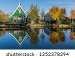 zaanse schans  netherlands  ... | Shutterstock . vector #1252378294