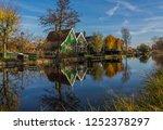 zaanse schans  netherlands  ... | Shutterstock . vector #1252378297