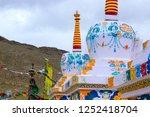 beautiful tibetan stupas in the ... | Shutterstock . vector #1252418704