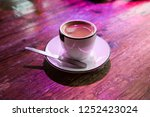 hot cappuccino cup under the... | Shutterstock . vector #1252423024