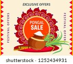 illustration of happy pongal. | Shutterstock .eps vector #1252434931