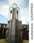 editorial caption  memorial ... | Shutterstock . vector #1252459534