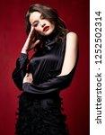 portrait of a beautiful pretty... | Shutterstock . vector #1252502314