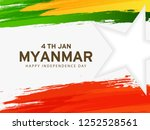 4 january happy independence...   Shutterstock .eps vector #1252528561
