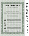 green sample certificate. with... | Shutterstock .eps vector #1252612924