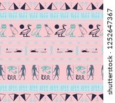 trendy egyptian motifs seamless ...   Shutterstock .eps vector #1252647367